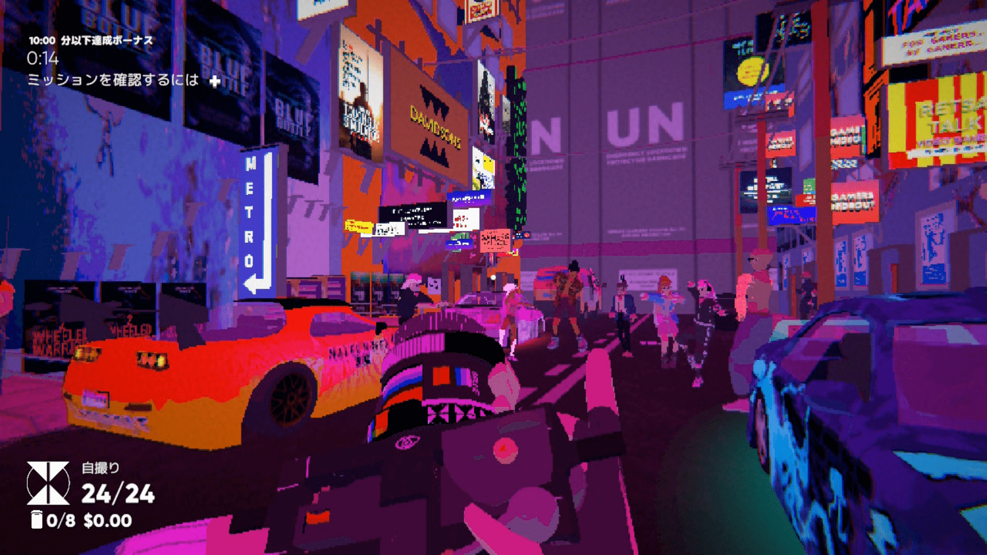 Screenshot from Umurangi Generation. First person perspective, with the character holding an SLR camera. Stood in a street in a vibrant, new city, with sports cars, people dancing in the street, and bright signs adorning all the buildings. In the background is a huge wall that says UN, standing for united nations, on it.